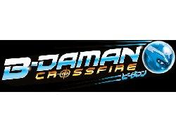 B-DAMAN vendita online